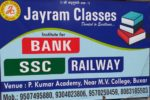 jayram classes