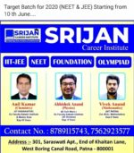 srijan career institute