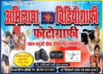 abhilasha video graphy & photography