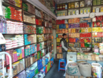 Gaurav Singar and General Store