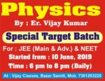 Vijay Classes