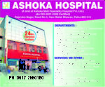 Ashoka Multispeciality Hospital Pvt Ltd