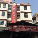 CHANAKYA HOSPITAL