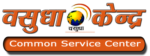 aadhar centre and csc