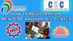 A To Z Aadhar Center